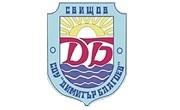 СОУ Димитър Благоев