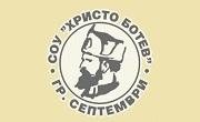 СОУ Христо Ботев