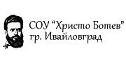СОУ Христо Ботев Ивайловград