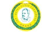 СОУ Петко Рачов Славейков Видин - Infocall.bg