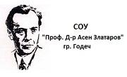 СОУ Проф. Д-р Асен Златаров Годеч