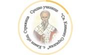 СУ Свети Климент Охридски Камен