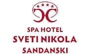 СПА Хотел Сандански