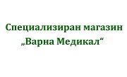 Варна Медикал - Infocall.bg