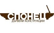 Дървени къщи Горна Оряховица