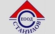 СТАНИЛОВ ЕООД