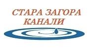 ВиК услуги Стара Загора