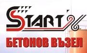 Старт 96 ЕООД - Infocall.bg