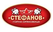 Стефанов 04 ЕООД - Infocall.bg