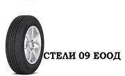 Стели 09 ЕООД