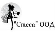 Стеса - Infocall.bg