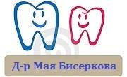 Стоматолог Мая Бисеркова