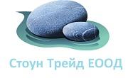 Стоун Трейд ЕООД