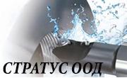 Стратус ООД - Infocall.bg