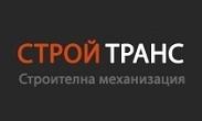 Строй Транс - Infocall.bg