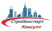 Стройексперт Консулт ЕООД