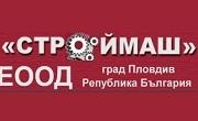 СТРОЙМАШ ЕООД - Infocall.bg