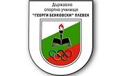 ССУ Георги Бенковски - Плевен