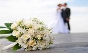 Сватбен салон Деница