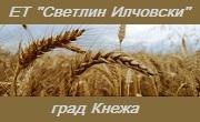 Светлин Илчовски  ЕТ