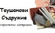 Таушанови - Съдружие СД