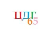 ЦДГ 65 Милувка София