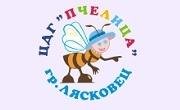 ЦДГ Пчелица град Лясковец