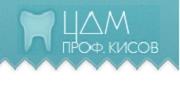 ЦДМ проф. Кисов - Infocall.bg