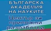 Механична обработка София