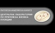 ЦЛПФ Пловдив
