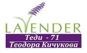 Теди 71 - Теодора Кичукова