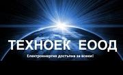 Техноек ЕООД - Infocall.bg