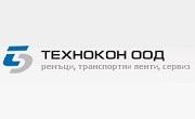 Технокон ООД
