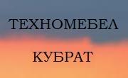 Техномебел - Кубрат