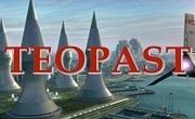 Теопаст ЕООД