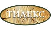 Дърва за огрев София-Света Троица