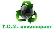 Управление на опасни отпадъци София