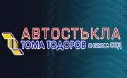 Тома Тодоров и Синове ООД