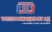ТОПЛОФИКАЦИЯ ВТ - Infocall.bg