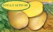 Тотал Агро 88