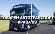 Товарен автотранспорт Враца АД