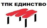 ТПК ЕДИНСТВО
