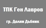ТПК Генерал Лавров