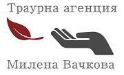 Милена Вачкова