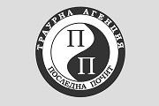 Траурна агенция Пловдив