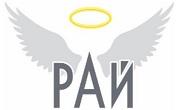 Траурна агенция Рай
