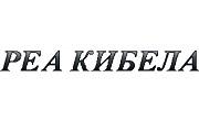 Реа Кибела - Infocall.bg
