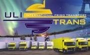 Транспортна фирма София-Хаджи Димитър