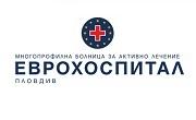 УМБАЛ Еврохоспитал Пловдив