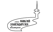 УТБ Пампорово - Infocall.bg